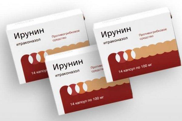 противогрибковые препараты при грибке ногтя