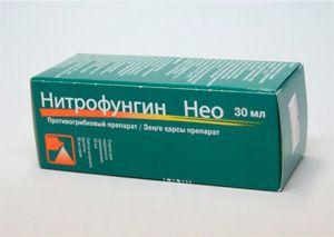 хлорнитрофенол инструкция по применению цена - фото 9