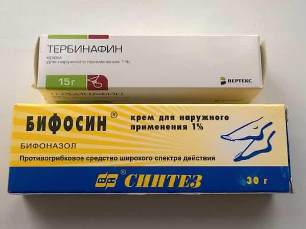 Бифоназол (бифосин) цена, инструкция по применению и отзывы.